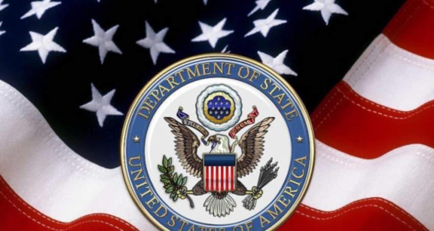 Departamentul de Stat al SUA dezinformează cu privire la SIIJ