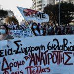 Sindicatul lucrătorilor din sănătate din Grecia a organizat o grevă împotriva vaccinării obligatorii